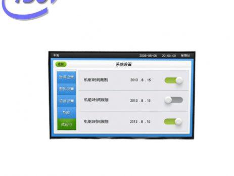 "TFT 10.1"" LCD LVDS"